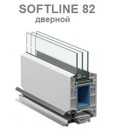 SL82_D_2