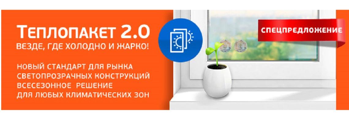 slide_TP2.0-